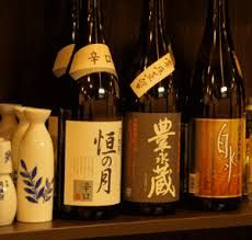 「ボトル 居酒屋」の画像検索結果