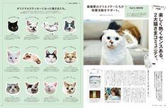 anan No. Editorial Design Magazine, Magazine Layout Design, Book Design Layout, Editorial Layout, Book Cover Design, Animal Magazines, Animal Books, Typography Magazine, Cat Magazine