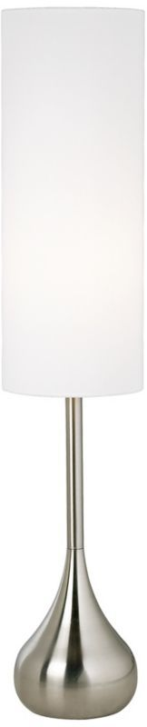 Looking at this lamp you might assume it's a table lamp but it's 60 INCHES HIGH! So awesome. EU79456