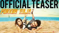 'Pokkiri Raja' Movie Official Teaser Released