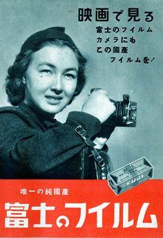 #Fujifilm
