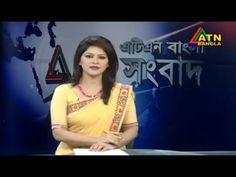 ATN Bangla news today 24 September 2016 | atn bangla today bangla news