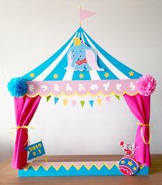 【ディズニー飾り手作りアイデア】ナベチンのディズニークラフト作品紹介 | Happy Birthday Project Birthday Candy, Girl Birthday, Happy Birthday, Diy And Crafts, Paper Crafts, Circus Theme, Disney Crafts, Candyland, Scrapbook Albums