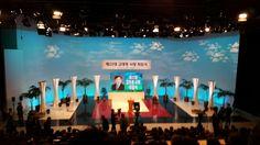 KBS 제22대 고대영 사장님 취임식(Inauguration) of  KBS president Go Dae-young  2015.11.24(화)  #한국방송 #KBS #고대영사장 #GoDaeYoung