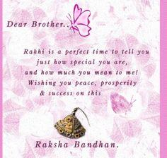 Raksha Bandhan Messages for Brother
