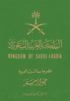 May travelers from Saudi Arabia find freedom as they hear the Good News in different places they visit. May Jesus open the way for more Christian workers to enter into the ports of Saudi Arabia. Marriage Certificate, Saudi Arabia Prince, Ramadan, Ksa Saudi Arabia, National Day Saudi, Passport Online, Divorce Papers, Arabic Art, Strength