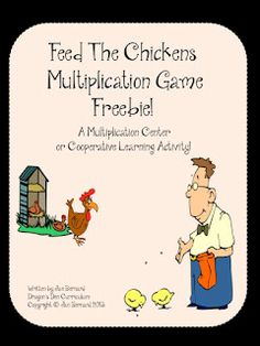 FREEBIE! Dragon's Den Curriculum: Math game multiplication freebie for centers/stations!