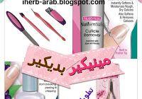 مدونة اي هيرب بالعربي 9 ماسكارا اي هيرب لتطويل الرموش وتكثيفها وافضل انواعها بالصور Mascara Personal Care Iherb