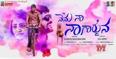 Telugu Voice: 'Nenu Naa Nagarjuna' First Look Poster Unveiled Krishna, Comedy Scenes, Movies To Watch Online, Upcoming Films, New Poster, Full Movies Download, Telugu Cinema, News Channels, Telugu Movies