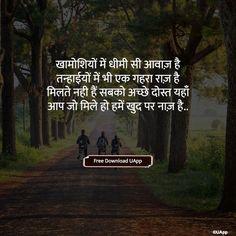 Dosti Shayari, दोस्ती शायरी हिंदी में, dosti shayari in hindi, dosti ki shayari, dosti quotes in hindi, dost ke liye shayari, beautiful dosti shayari, dost ki shayari, dosti par shayari, doston ke liye shayari, doston ki shayari, matlabi dost shayari, hindi shayari dosti ke liye Dosti Quotes In Hindi, Dosti Shayari In Hindi, Friendship Quotes In Hindi, Movie Posters, Movies, Beautiful, Films, Film Poster, Cinema
