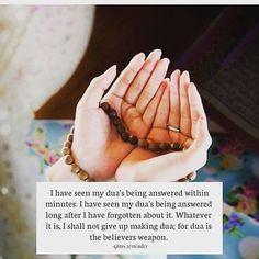 Our greatest weapon is Dua! What are you making Dua for today?