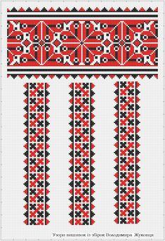 Cross Stitch Embroidery, Cross Stitch Patterns, Ukraine, Easter Eggs, Crossstitch, Chicken, Cross Stitch, Fabrics, Dots