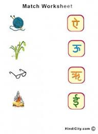 Related Image With Images Kindergarten Worksheets Sight Words