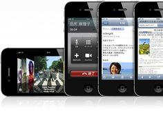 アップル - iPhone 4S - iPhoneに加わった画期的な新機能をすべて紹介します。