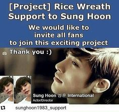 @sunghoon1983_support [ PROJECT ] Rice Wreath Support to #SUNGHOON #성훈  This year our Sung Hoon has dramas & movie we are very happy with this success.. .. .. . and for incoming press conference we would like to show our loves & show our supports to our Sung Hoon .. .. .. We would like to invite all fans to join our exciting project.. .. .. The total amount of Rice Wreath we donate will depend on the amount of donations we receive. .. .. . Your donation, in whatever amount, will be d