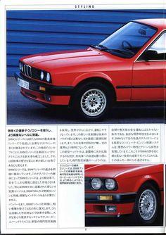 BMW E30 3シリーズ(セダン)カタログ