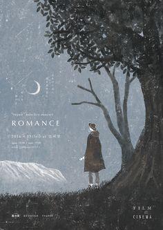 "repair solo concert "" FILMLESS CINEMA"" [ ROMANCE ] on Behance"