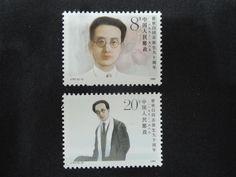 China stamp 1989.1.29 (J157) 90th Anniv.of the Birth of Comrade Qu Qiubai