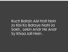 Kuch khas logo ki hi batai hoti he vo bate. Hindi Quotes, Quotations, Qoutes, Life Quotes, Urdu Quotes In English, English Words, Heartbreaking Quotes, Well Said Quotes, Love Thoughts