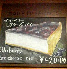 Blueberry Rare cheese pie