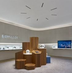 Discover how iGuzzini enhances cultural places, galleries, stores and hotels through the subtlety of innovative lighting and creative design. Shop Interior Design, Retail Design, Modern Interior, Ceiling Light Design, Lighting Design, Shop Front Design, Design Shop, Shop House Plans, Bakery Design