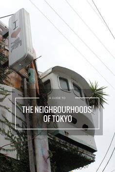Tokyo can be overwhelming for first-time travellers. Here's a guide to the neighbourhoods of Tokyo to help you to decide where to stay in Tokyo.
