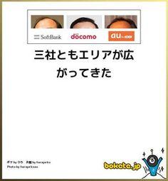 【BOKETE】面白画像まとめ - NAVER まとめ