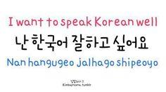 learn hangul I want to speak korean well although I think it would be 한국말 instread of 한국어 Korean Slang, Korean Phrases, Korean Quotes, Korean Words Learning, Korean Language Learning, Learning Spanish, Learn Korean Alphabet, Learning Languages Tips, Learn Hangul
