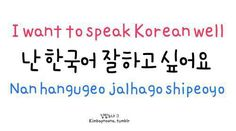 I want to speak Korean well!