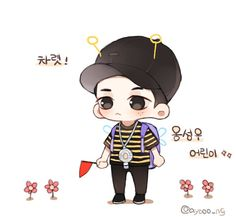 Image result for chibi ong seung woo