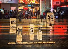 Street Art Urges Hong Kongers Not to Turn a Blind Eye to Missing Booksellers who were Critical of China Gov't Policies