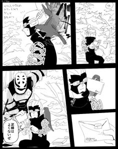 ARMS Kid Cobra Ninjara part 1 by ふじのまめイカ (@oisiiparsley)   Twitter