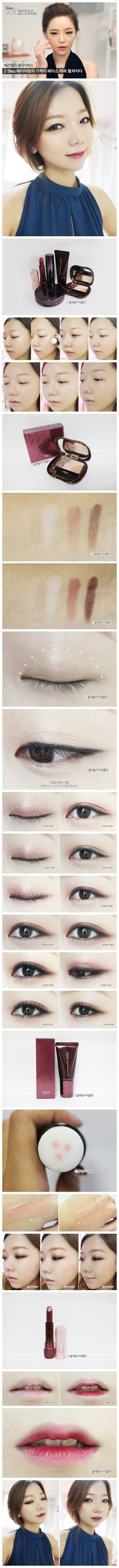 Smoky burgundy eye (for double eyelids) inspired by Ga In's Get It Beauty Self // I'm so trying this