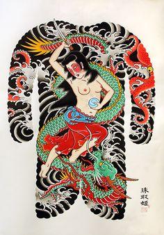 Tamatori-hime Asian Tattoos, Weird Tattoos, Chest And Back Tattoo, Koi, Naruto Tattoo, Tattoo Stencils, Tattoo Art, Traditional Japanese Tattoos, Japan Tattoo