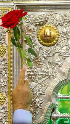 Islamic Gifts, Islamic Art, Imam Hussain Wallpapers, Karbala Photography, Muharram, Imam Ali, Islamic Pictures, Holi, Table Decorations
