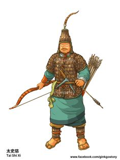 Tai Shi Xi (太史慈) A very brave general of Sun Wu kingdom. In a reconnaissance mission, Tai Shi Xi encountered and challege Sun Ce alone, his courage had impressed Sun Ce. He eventually being invited by Sun Ce to join his camp and became one of the most important general of Sun Wu. He is famous for his outstanding archery skill. 太史慈 孙吴大将。 猿臂善射,弦不虚发