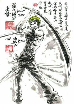 Roronoa Zoro, text, angry, cool; One Piece