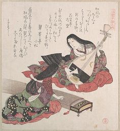 Two Ladies; One is Playing the Biwa (Japanese Lute) and the Other, the Koto (Japanese Harp)  Kubo Shunman  (Japanese, 1757–1820)  Date: probably 1815 Culture: Japan Medium: Part of an album of woodblock prints (surimono); ink and color on pape