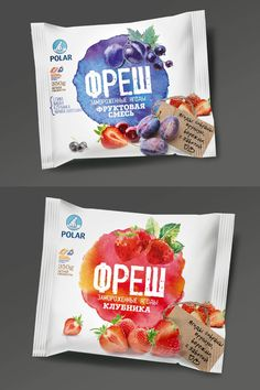 #frozenfoodpackaging #frozenfood #foodpackaging #foodpackagingdesign