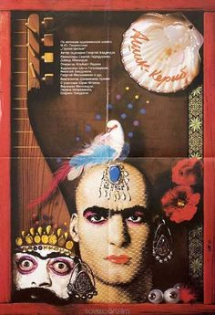 Ashik Kerib, one of the best films by Sergei Parajanov, Georgia
