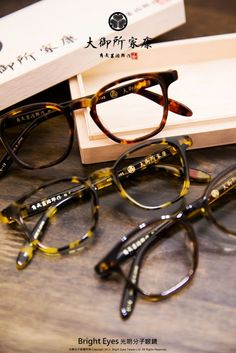 角矢甚治郎限定版.【大御所家康】磅礡推出 | 光明分子的眼鏡世界@Beth Bach eyewear