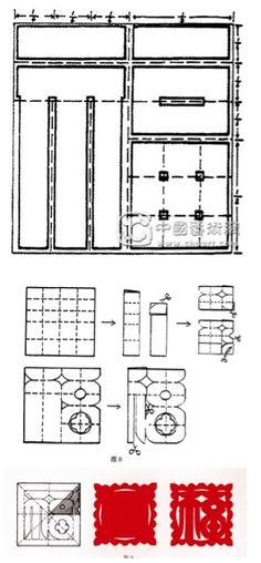 Chinese Papercutting-Luck