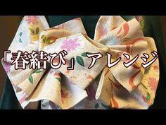 Traditional Outfits, Kimono, Youtube, Japanese, Note, Hair, Accessories, Japanese Language, Kimonos