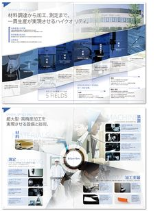 精密研磨・切削加工会社の会社案内パンフレット Booklet Layout, Brochure Layout, Corporate Brochure Design, Company Brochure, Editorial Layout, Editorial Design, Page Design, Layout Design, Front Cover Designs