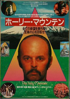 The Holy Mountain (1973) Japanese poster