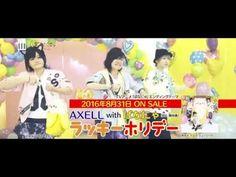 ラッキーホリデー/AXELL With ばなにゃTVspot(TVアニメ「ばなにゃ」EDテーマ) - YouTube