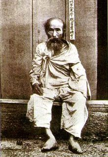Choe Sihyeong after capture, leader of the northern Jeob of the Donghak Rebellion. Captured 1898, and executed within a month.