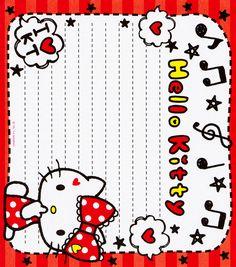 """https://flic.kr/p/GCYp4S   Sanrio Hello Kitty """"Volume"""" Letter Set (2014)"""