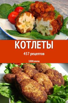 Easy Lunches For Work, Make Ahead Lunches, Meat Recipes, Dinner Recipes, Cooking Recipes, Healthy Recipes, Good Food, Yummy Food, Russian Recipes