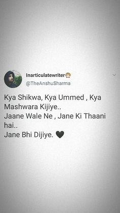 Shyari Quotes, Pain Quotes, Breakup Quotes, Hurt Quotes, Mood Off Quotes, Mixed Feelings Quotes, Good Thoughts Quotes, Taunting Quotes, Better Life Quotes
